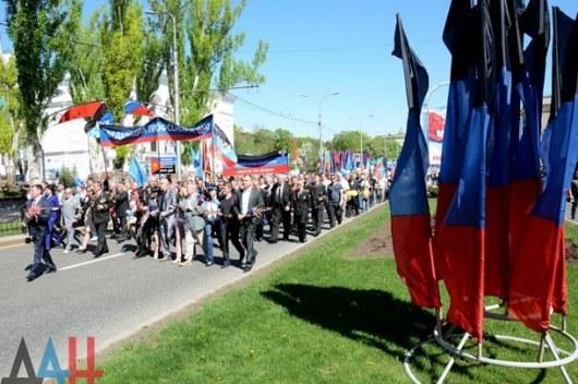 ВДонецке прошла антиукраинская первомайская демонстрация